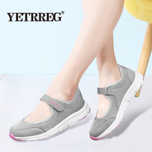Brand New Women Spring Sneakers Breathable Mesh Casual Shoes