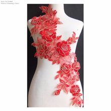 New Red/Gold Flower Embroidery Lace Appliques Collar Neckline Dance Dress Costume Decorating Garment Wedding Accessories PBNC43X(China)