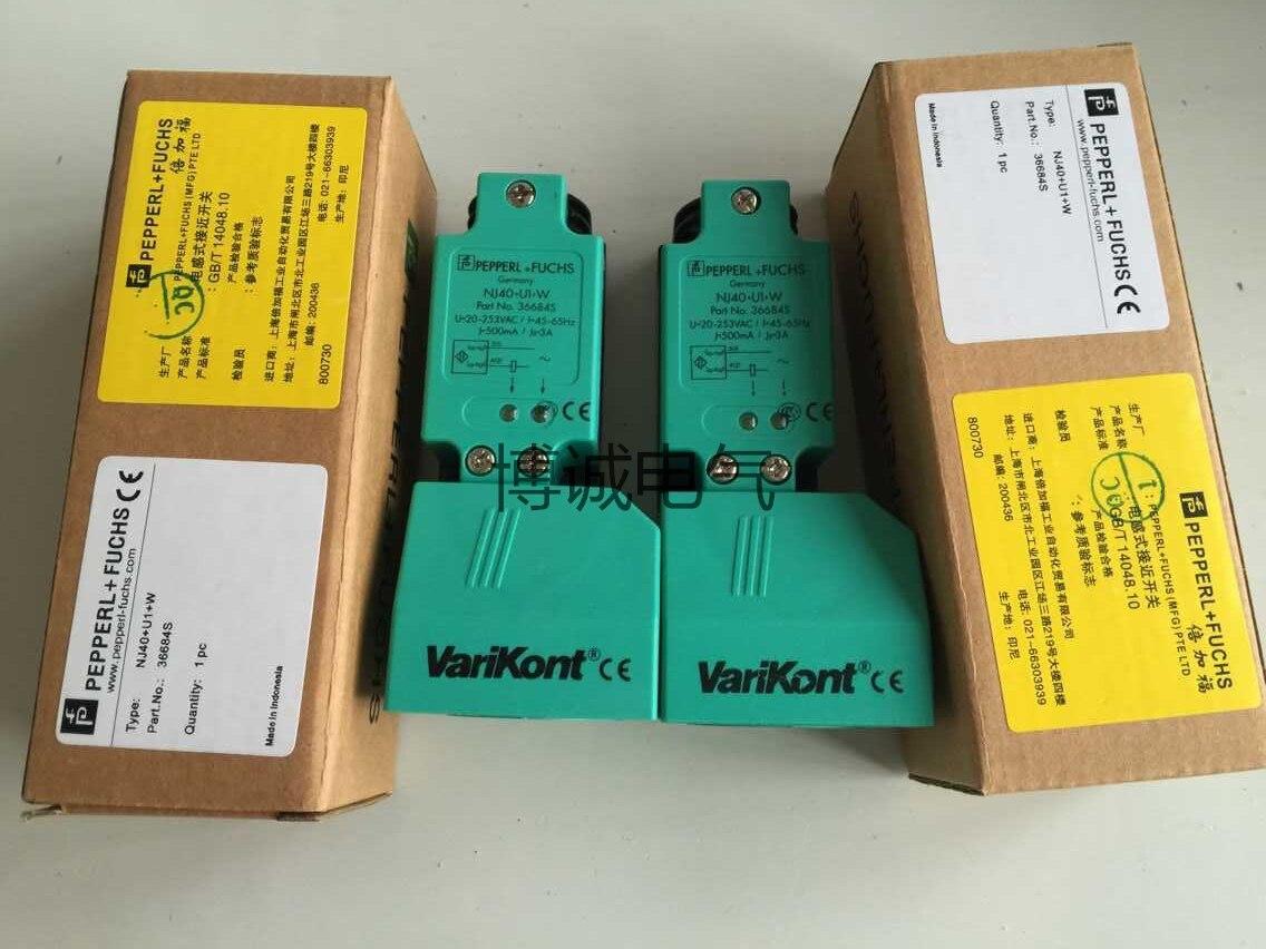 New original NJ40+U1+W  Warranty For Two Year new original nj40 u1 e2 warranty for two year