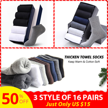 3 Sets of total 16Pairs socks Men cotton socks Thick wool socks