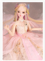 60cm BJD/SDFashion Dolls For Wedding Dress for Doll Princess Evening Party Clothes Miu Joints Doll Gift With Free Eyes