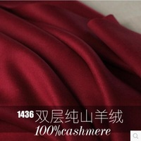 Double face Sided 100% pure cashmere fabric coat fabric red 710grams per meter