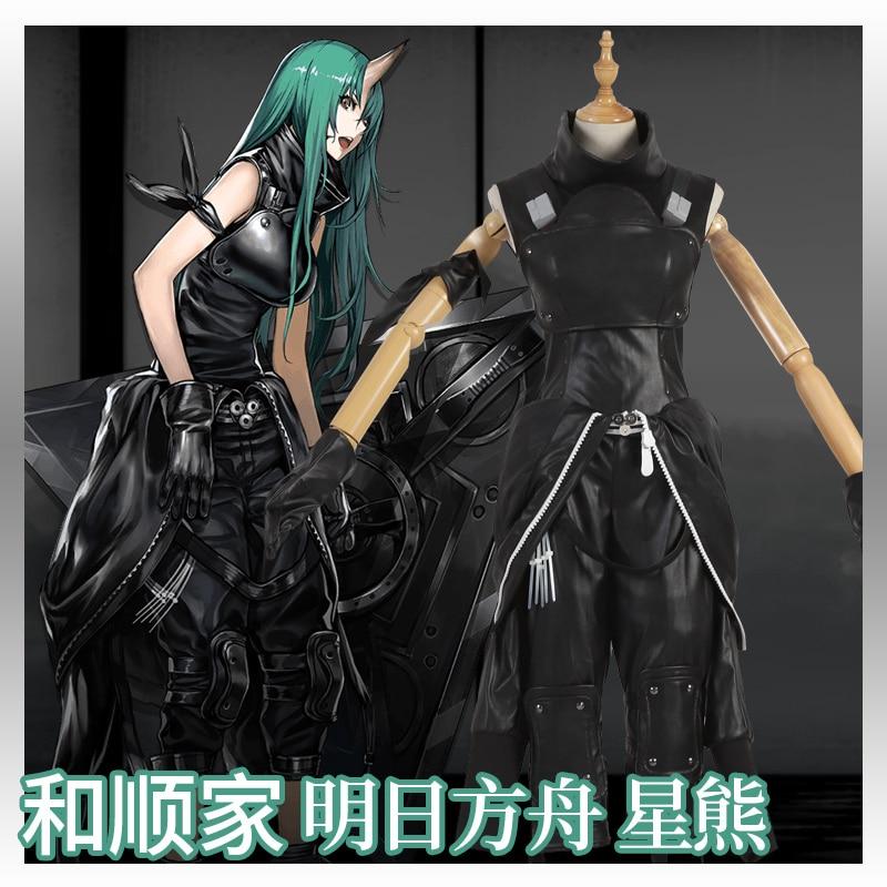 Game Arknights Hoshiguma Cosplay Costume Halloween Carnival Dress Women Anime Uniform H
