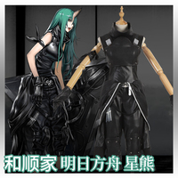 Game Arknights Hoshiguma Cosplay Costume Halloween Carnival Dress Women Anime Uniform H