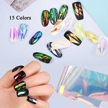 15pcs Starry Sky Nail Foils Nail Art Transfer Sticker Decal Fashion DIY Nail Tips Decoration стоимость