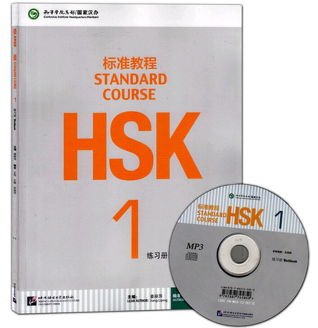 Chinese Standard Course HSK 1(Include CD ) Chinese English exercise book HSK students workbook 2pcs chinese english bilingual exercise book hsk students workbook and textbook standard course hsk 4b