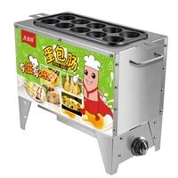 Commercial egg Roll maker gas breakfast machine kitchen Cooking Appliances Egg Boilers Sausage hotdog baking Machine 10 hole