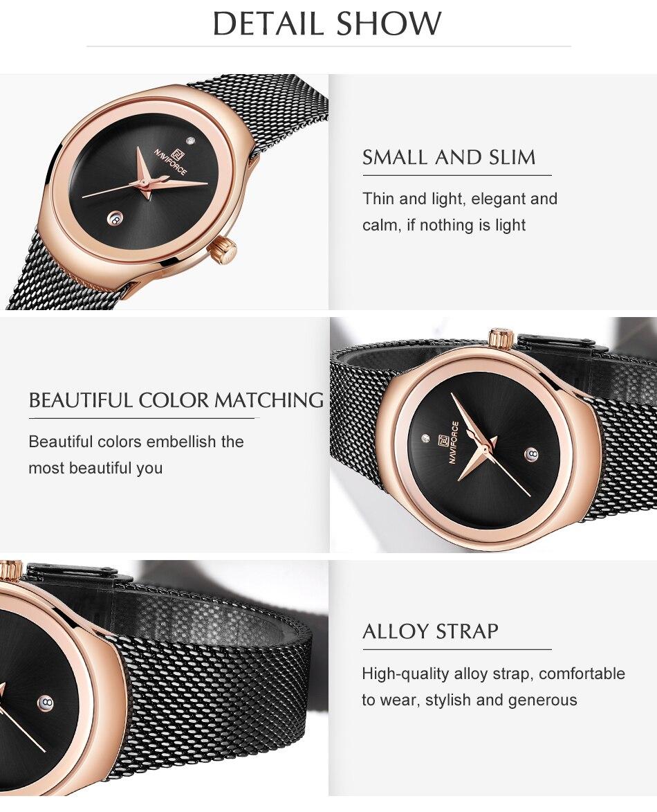 NAVIFORCE Top Luxury Brand Women Watches Female Fashion Simple Quartz Watch Ladies Classic Stainless Steel Mesh Belt Wrist Watch 7