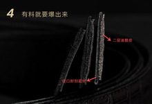 Free shipping 1PCS Crocodile Pattern Automatic Strap Leather Belt 3.5cm Without Buckle