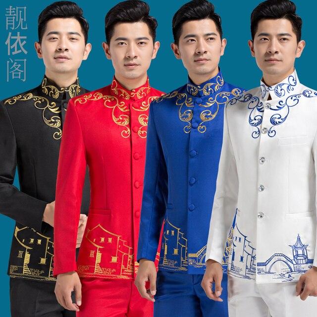 Бесплатная доставка 2016 Китайский стиль костюм мужской новый фарфор Вышивка Платье костюм Взрослый Костюм хор певица хозяин свадебный костюм