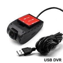 Автомобильный видеорегистратор Камера USB камера-видеорегистратор для Android 4,2/4,4/5.1.1/6,0/8,0/9,0 автомобильный ПК Автомобильный видеорегистратор Камера для вождения