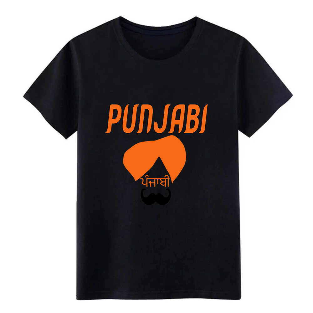 Men's Punjabi (Sikh) t shirt Character cotton O-Neck Formal Cute Comfortable summer Family shirt
