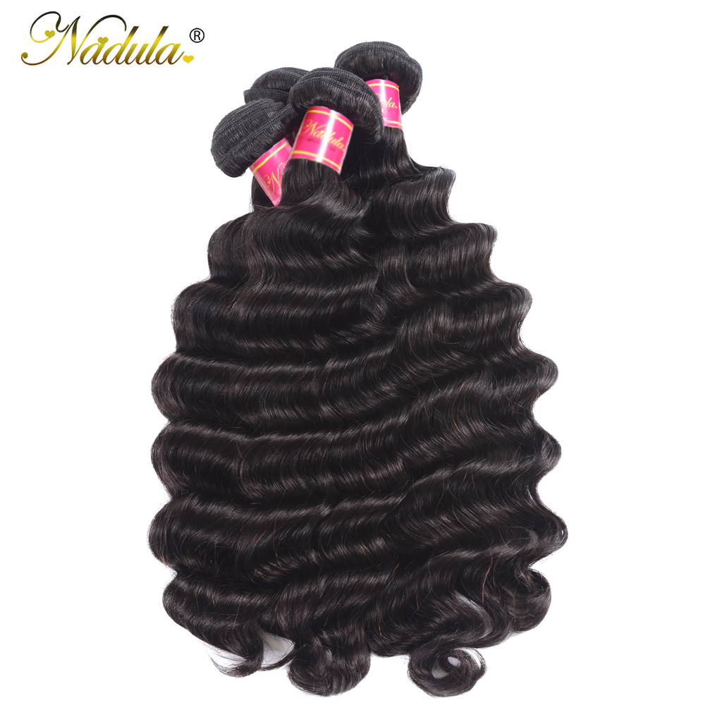 Nadula Hair Loose Deep Wave Bundles 12-26inch   Bundles 100%  1/3/4 Bundles  Hair Natural Color 3