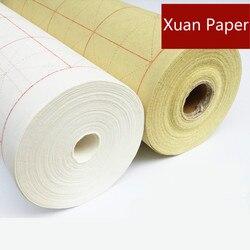 100 м пересекающаяся рисовая бумага Китайская каллиграфия кисть для письма наполовину спелая Xuan бумага китайская пейзажная живопись Xuan бума...