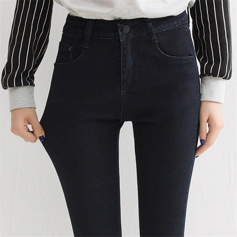6 EXTRA LARGE New   Jeans   Woman Version   Jeans   Trousers Tight Women   Jeans   Feet Pencil Pants Pants High Waist   Jeans   Plus size