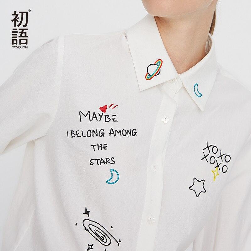 c2a8f1297d9d683 Toyouth Для женщин с вышивкой блузка с отложным воротником рубашки письмо  Harajuku свободные блузки Женские Топы