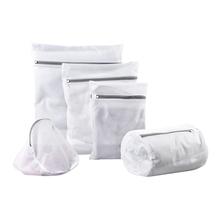 Mesh Pralnia Torby do prania maszyny Travel Odzież przechowywanie NET zip Bag do mycia biustonosz Pończocha i bielizna tanie tanio Nowoczesne Poliester