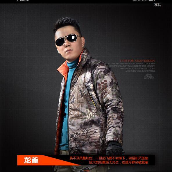 Вањска доња јакна од памука обложена - Спортска одећа и прибор