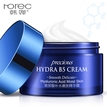 ROREC Hyaluronic Acid Face Cream Whitening Hydration Moisturizing Repair Day Anti Wrinkle Lift Firming Esseence skin Care