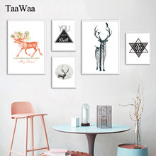 Modern Deer Quote Canvas Painting Nursery Animals Posters and Prints Wall Art Nordic Picture for Living Room Home Decoration(China)