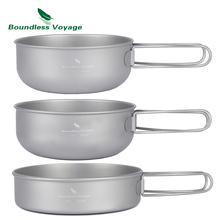 Boundless Voyage Outdoor Camping Picnic Ultralight 3pcs Titanium Bowl Pan  Plate Dish Set Cookware Tableware Dinnerware