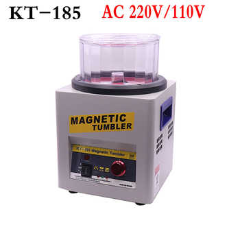 Free Shipping KD / KT-185 Magnetic Tumbler Jewelry Polishing Machine Finishing Machine, Magnetic Polishing Machine AC 110V / 220
