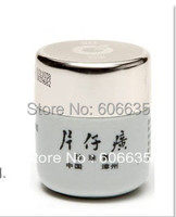 2013 EMS Queen Brand Pientzehuang Pearl Cream Acne Cream Anti Wrinkle 20g