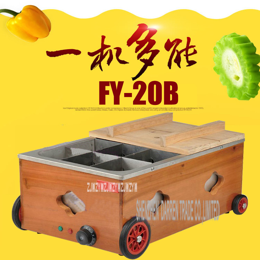1PC FY-20B electric machine string of incenses  pot cooking stove commercial snack machine connected device1PC FY-20B electric machine string of incenses  pot cooking stove commercial snack machine connected device