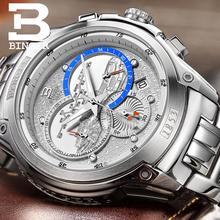 Switzerland watches men luxury brand clock BINGER Quartz men's watch full stainless steel Chronograph Diver glowwatch B6013