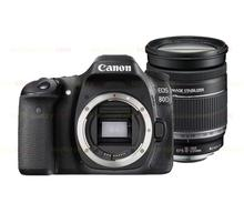 New Canon EOS 80D Camera Body & EF-S 18-200mm f/3.5-5.6 IS Lens Kit