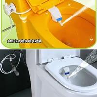 DIY Soğuk Su Sigara Elektrik Bide Tuvalet Tuvalet Koltuk Eki Inşa Ile Bu Spreyler Su Bide Japon Avrupa banyo