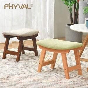 Image 1 - Drewno pufa Nordic stołek prosty otomana do salonu mebelki dziecięce podnóżek z tkaniny