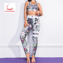 Hot style 2018 speedstock sells hot summer womens wear new digital printed vest pantsuit