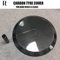 W463 B Style Carbon Fiber Rear Bumper Spare Tyre Cover Trim For BENZ W463 G class G300 G350 G400 G550 G63 G65