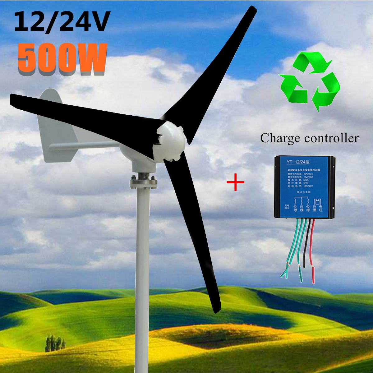 Max 600W Wind Turbine Generator DC 12V 24V 3 Blade Power Supply + Windmill Charge Controller