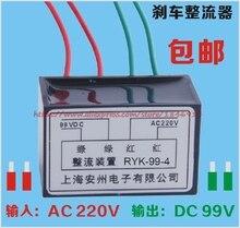 Rectifier RYK 99 4 Rectifying device Motor brake rectifier block RYK 99