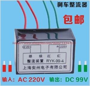 Image 1 - Rectifier RYK 99 4 Rectifying device Motor brake rectifier block RYK 99