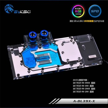 Bykski GPU Water Block for Dataland R9 390X/R9 390/R9 290X/R9 290 Full Cover Graphics Card water cooler