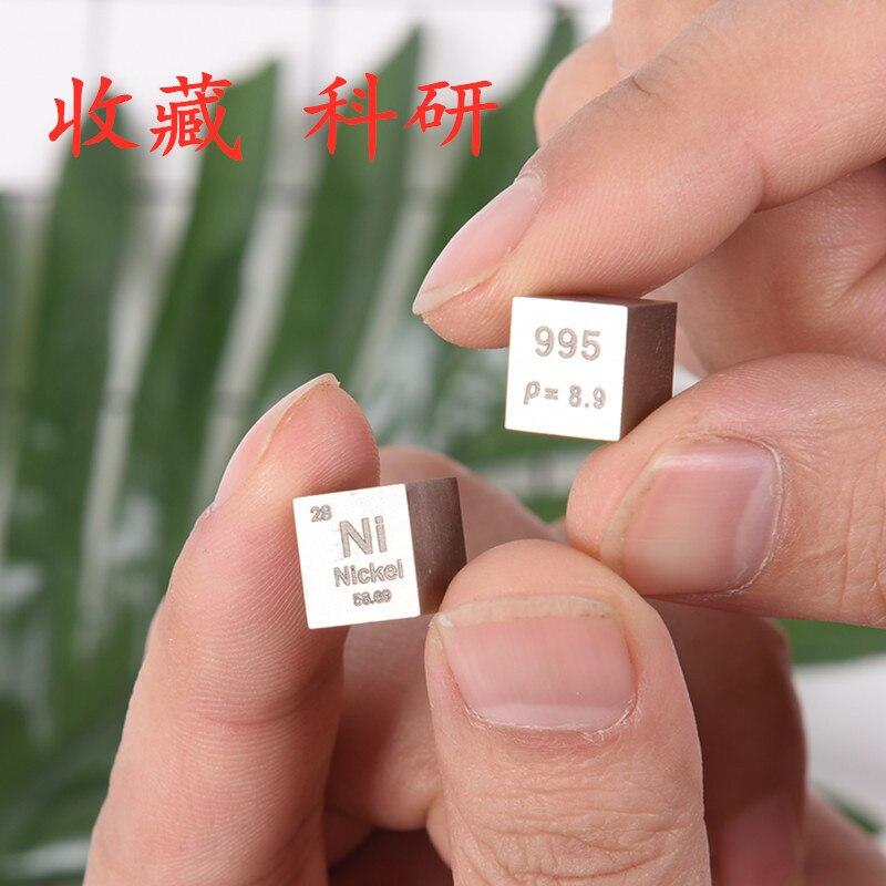 2 шт. Никель Блок Металлический, никелевый ремесла периодического фенотип кубик 10 мм Никель куб Ni (> 99.5%)