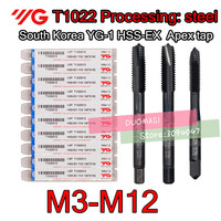 M3 M3.5 M4 M5 M6 M7 M8 M10 M12 South Korea YG - 1 T1022 High quality Apex tap Processing: steel Free shipping