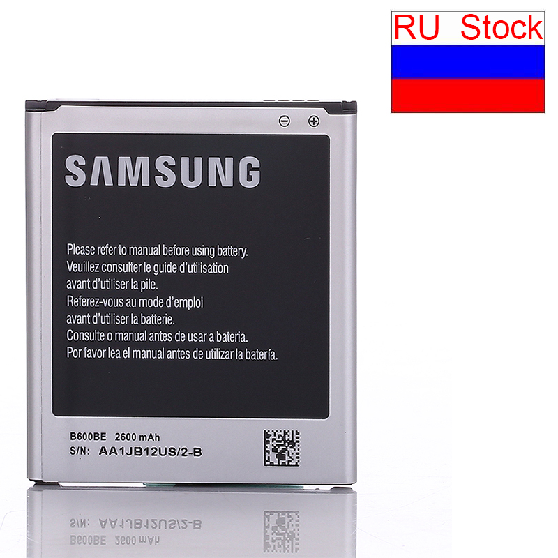 Ship from RU stock Original Rechargeable Battery Samsung bateria 2600mah For Samsung GALAXY S4 I9500 I9502 I9508 GT-I9505 B600BE