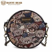 DANNY BEAR Women Small Round Bags Fresh Ladies Crossbody Bag New Fashion Mini Messenger Bags Lolita Style Female Shoulder Bag