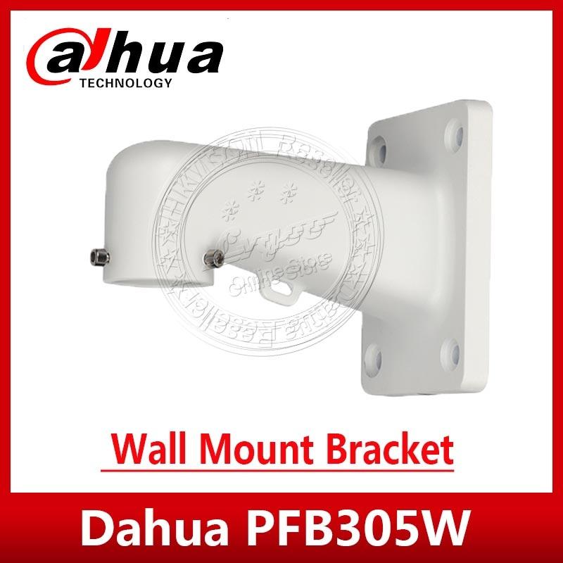 Güvenlik ve Koruma'ten CCTV Aksesuarları'de Dahua PFB305W duvar montaj dirseği Dahua PTZ ağ kamerası SD49225T HN SD1A203T GN temiz ve entegre tasarım braketi title=