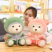 2018 Wear a hat and scarf pink green Plush baby bear Doll&Stuffed Toy Birthboy Gift for girls or boys 38cm