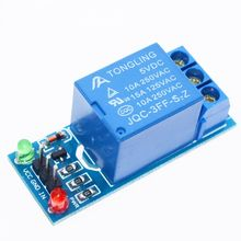 1 pces 5v baixo nível gatilho um 1 canal relé módulo placa de interface escudo para pic avr dsp braço mcu arduino.