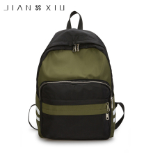 JIANXIU Colorblock Nylon Women Backpack Large Size School Bag For High Students Adolescent Girl Rucksack 5 Colors