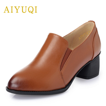 Купить с кэшбэком AIYUQI 2019 Spring New Genuine Leather Women Shoes Waterproof Personality Tide Deep mouth shoes lady loafers Brand shoes women