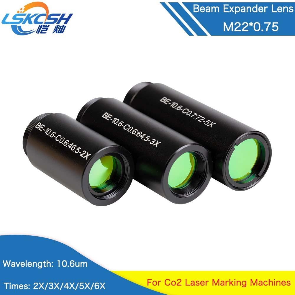 LSKCSH CO2 laser 10600nm Laser Beam Expander 2X 3X 4X 5X 6X Galvanometer Lenses Optics Beam