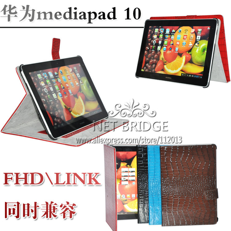 Mediapad 10 Stand Leather Case For Huawei mediapad 10 FHD&LINK CROCO leather cover case with card slot ,Gift Screen Protectors free shipping 3in1 10 1 inch luxury kit stand case crocodile leather cover for huawei mediapad 10 fhd 10 link capa funda