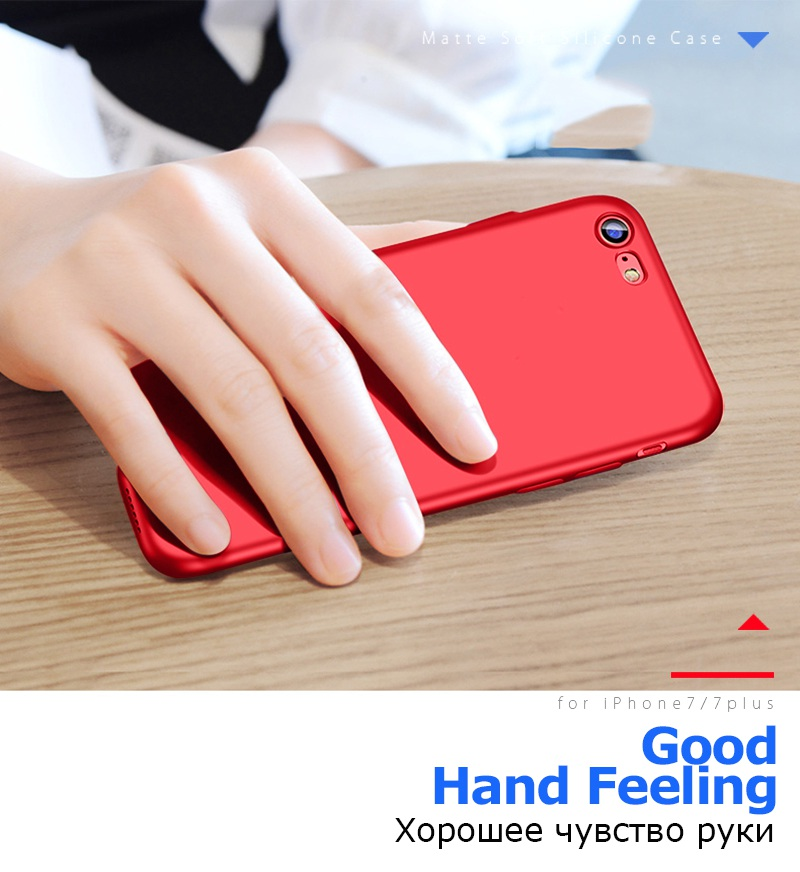 Artisome Soft TPU Matte Cases For iPhone 8 7 6 6S Plus X Case Silicone Luxury Full Cover For iPhone 6 6S 7 8 Plus X Cases Coque  (5)